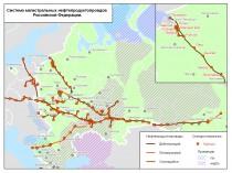 Карта трубопроводов и нефтебаз РФ (фрагмент 2)