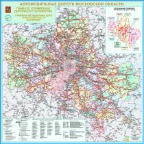 Настенная карта дорожного хозяйства МосАвтодор (общая)