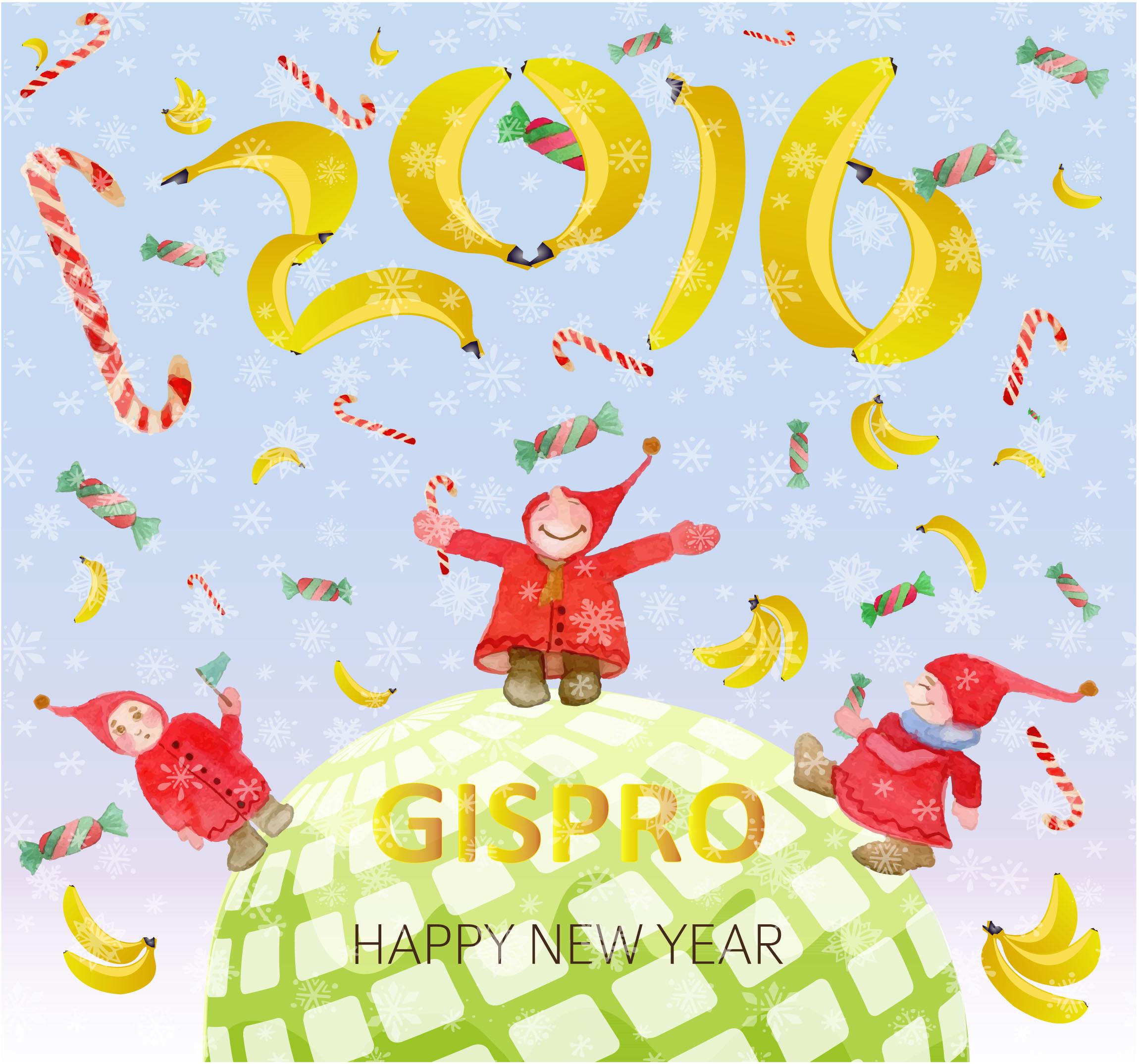 Happy NY_2016